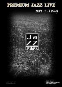 Premium Jazz Live @ Studio Waves