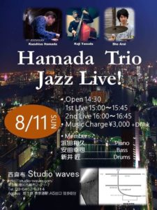 Hamada Trio Jazz Live @ Studio Waves