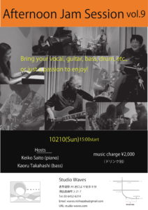 Afternoon Jam Session vol.9 @ Studio Waves