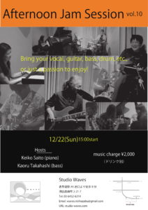 Afternoon Jam Session vol.10 @ Studio Waves