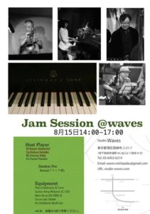 Jam Session @ Studio Waves