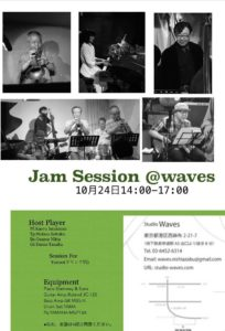 Jam Session @waves @ Studio Waves